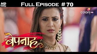 Bepannah - 22nd June 2018 - बेपनाह - Full Episode