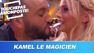 Kamel le Magicien : son tour de magie avec Kelly Vedovelli