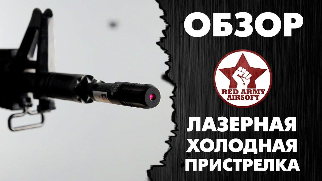 Пневматика в магазине мир охоты. 20 розничных охотничьих магазинов с доставкой по всей россии.