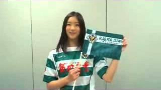 2011年5月4日(水・祝)、味の素スタジアムにて「東京ダービー」が開催...