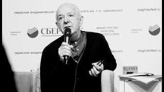 Оратории XX-XXI веков. Лекция Алексея Парина. Часть первая