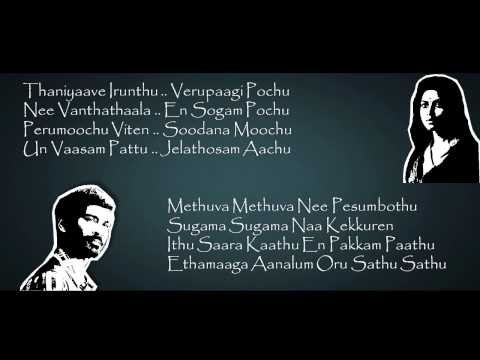 Po Indru Neeyaga - Song with Lyrics