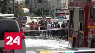 Тель-Авив атакован - Россия 24 