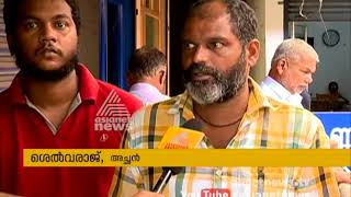Mystery behind Payyanur women polytechnic students suicide | FIR 20...