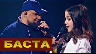 ШОК! БАСТА с дочкой поют  -  'Сансара' СОБРАЛИ 30'000 Зрителей
