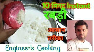 10 minute instant rabri recipe - Engineer