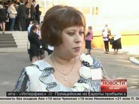 Новости.Первый ЕГЭ 2012