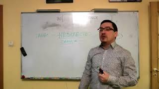 4часть Заболотный Константин ЖЕНСКОЕ ЗДОРОВЬЕ