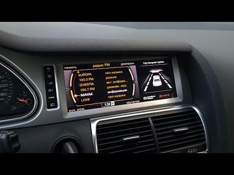 """Audi Q7 2012-2015 установка монитора 10.25"""" MMI 3G"""