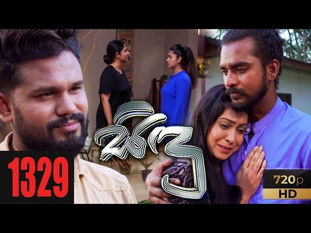 Sidu | Episode 1329 23rd September  2021