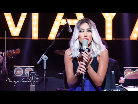 Maya Diab - Ya Niyali [Unplugged Session] (2017) / مايا دياب - يا نيالي