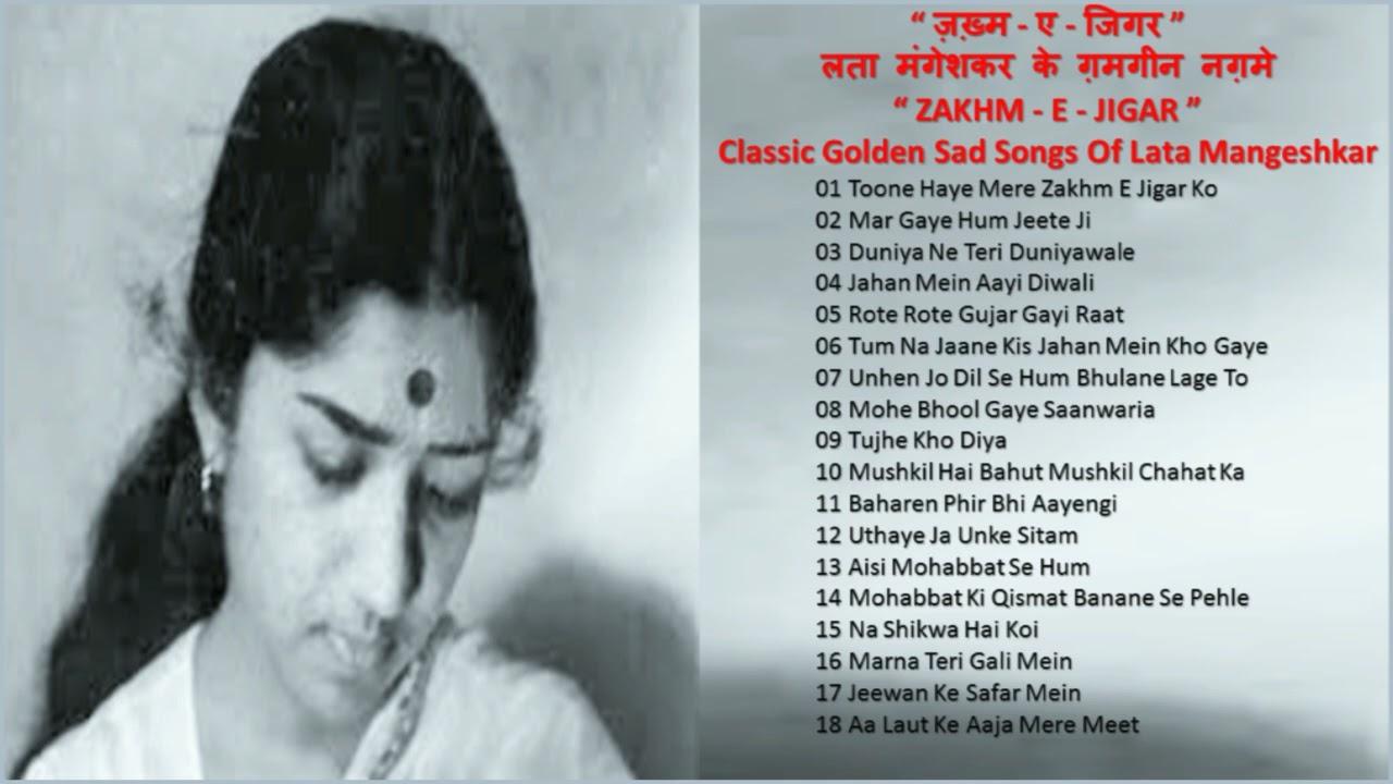 """Golden Sad Songs Of Lata Mangeshkar """"Zakhm - E -Jigar"""" लता मंगेशकर के ग़मगीन नग़मे """"ज़ख़्म-ए-जिगर"""""""