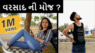 Video વરસાદ ની મોજ ? | Gujjus During Rain | Swagger Baba | Gujarati Comedy download MP3, 3GP, MP4, WEBM, AVI, FLV Juli 2018
