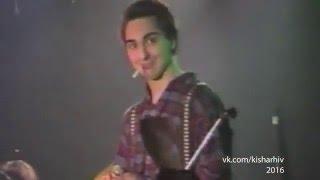 Король и Шут: Концерт в Ватрушке  , 1995.