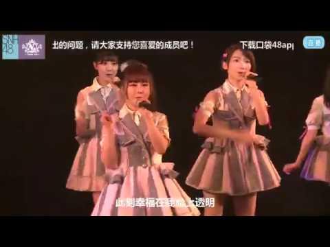 NII_10 我的太阳 - 梦中情人 Takeuchi Senpai