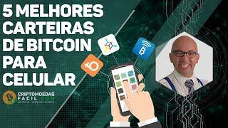 TOP 5 Aplicativos de Carteiras para Bitcoin 🎓