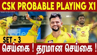 CSK PLAYING X1 - IPL 2021 | #Nettv4u