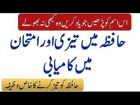 Full Download] Drowny Khwab Ka Wazifa