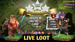 Live Loot 🔍   Trophy Pushing 🏆   Base Review 🔎   Devil Empire COC