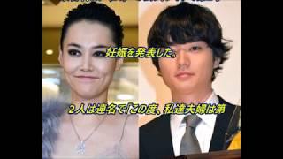 女優の菊地凛子(37)が、夫で俳優の染谷将太(26)の公式サイトで第2子...