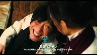 《無價之寶》預告片
