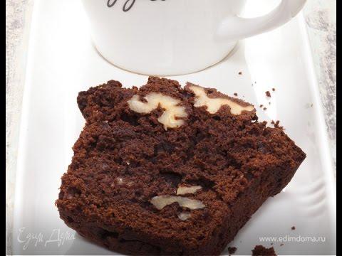 торт шоколадный рецепты программа едим дома юлия высоцкая