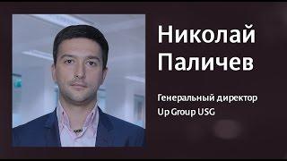 Интервью с Николаем Паличевым, 3 главные ошибки при строительстве склада