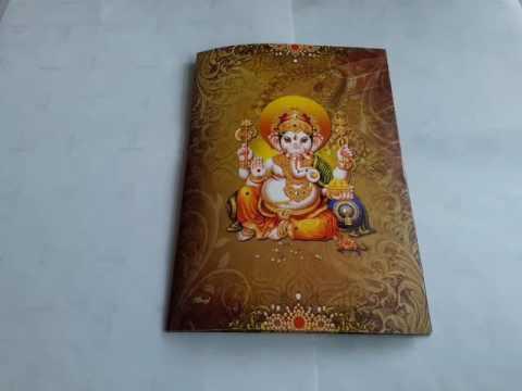 Wedding Card With Ganesh Mantras