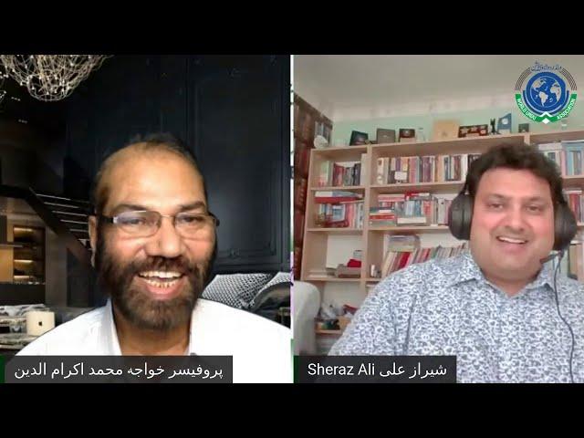 محترم شیراز علی صاحب ، مانچسٹر سے گفتگو ۔سیرز ۲۴