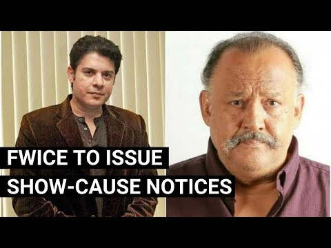 #MeToo : FWICE to issue non-cooperation notice to Alok Nath and Sajid Khan? Mp3