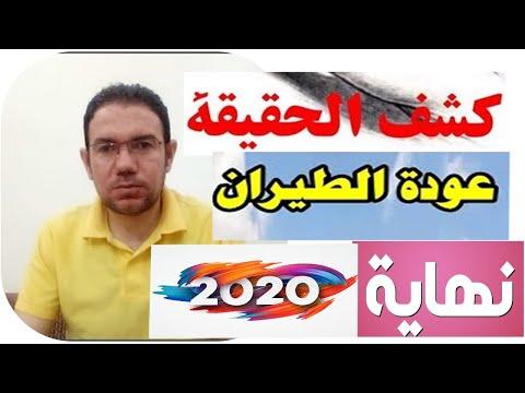 موعد فتح واغلاق السوق السعودي