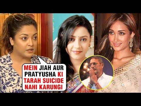Tanushree Dutta Drags Pratyusha Banerjee And Jiah Khan's Name In Her MeToo Case!