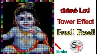 Multi Size Pixel Tower God Effects Free!! Download | SMALL TECH