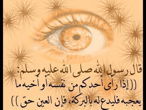 تحميل قران بصوت مشاري العفاسي mp3