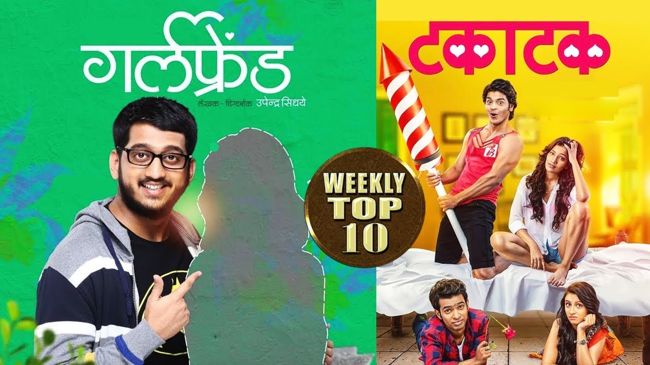 Weekly Top Ten | Takatak Trailer | Girlfriend Teaser | Mothers Day  Celebration | Entertainment News