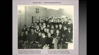 """Презентация к уроку мужества """"Памяти живые страницы"""""""