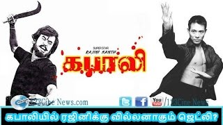 Jet Li to fight with Rajini in Kabali | 123 Cine news | Tamil Cinema news Online