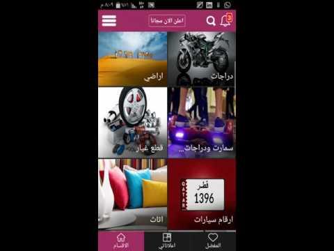 حمل مزاد قطر أكبر سوق في قطر