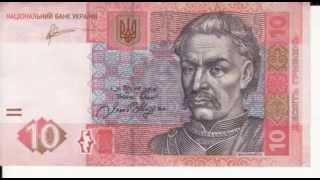 видео НБУ объяснил цену налички в Украине