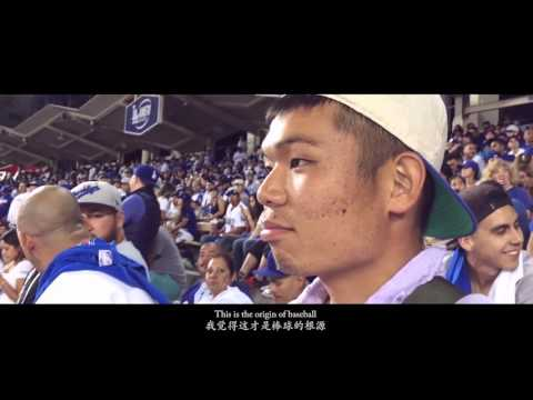 Koshien Dream Documentary Directed By Yuxiao FAN