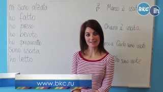 Урок итальянского языка by BKC-IH