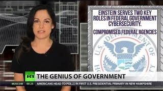 EINSTEIN, the feds' firewall, scores 6% on core competency test