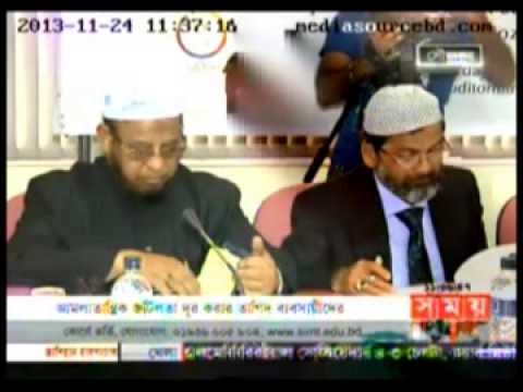 Asia Pacific Trade and Investment Report-2013 (Somoy TV-news-23.11.13)