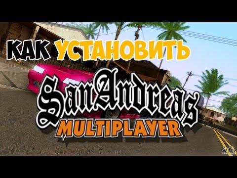 видео: Как играть в gta san andreas по сети (samp)