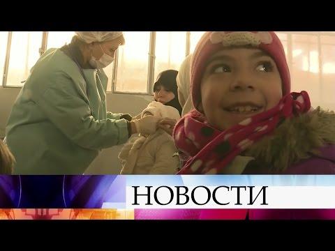 ВАлеппо наприем кроссийским