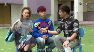張敬軒 Hins Cheung 王菀之 Ivana Wong 友誼的小船 MV拍攝訪問 2016.10.21