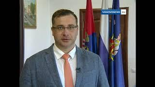 Владимир Шарыпов поздравил ивановцев с Днем города
