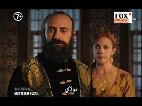 مسلسل حريم السلطان الجزء الخامس الحلقة 1