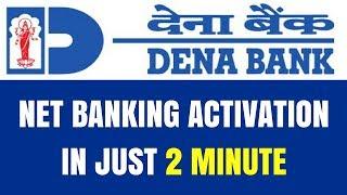 Dena Bank Net/Internet Banking Registration | How to Activate Dena Bank Net/Internet Banking