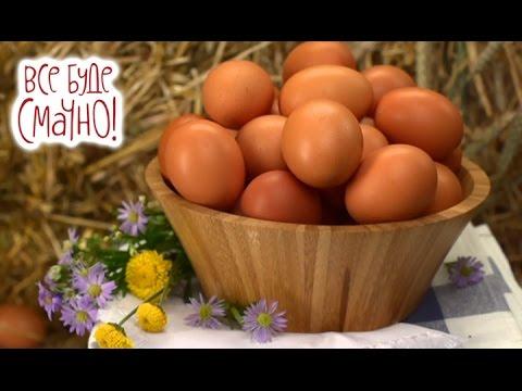 10 блюд из яиц. Часть 1 — Все буде смачно. Сезон 4. Выпуск 56 от 22.04.17